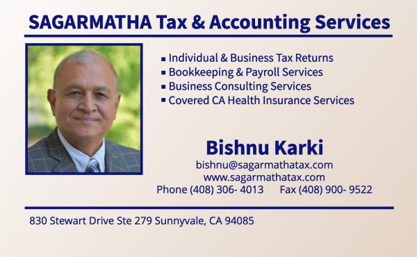 Sagarmatha Tax