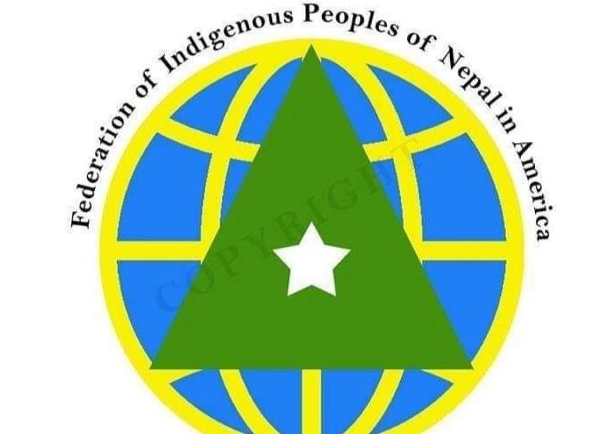 fipna logo